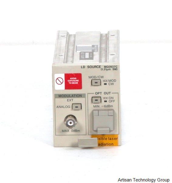 Ase Light Source With Controller Ase Fiber Optical Laser