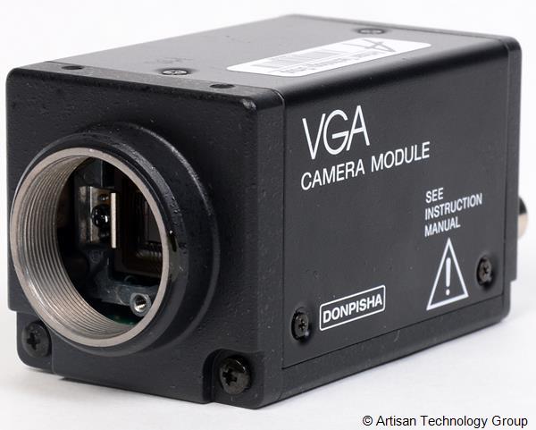 Sony XC-7500 Progressive Scan Monochrome CCD Camera Module